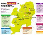 시민 창의활동 지원…대구 16∼19일 창의적 메이커 주간 행사