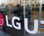 SKT, LG유플러스에 CJ헬로 지분 8.6% 매입 요구
