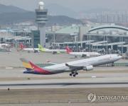 아시아나항공, 中 '왕훙' 30명 초청해 SNS 홍보