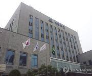 서울 서초구, '4차 산업 취업스쿨' 수강생 모집…교육비 무료