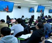 성인 교육으로 눈돌리는 교육업계