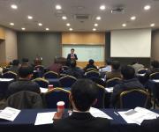 건설기술교육원, '제10차 공공건설 계약·클레임 전문과정' 개설