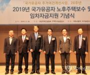 국가유공자 노후주택보수 14개 업체에 포상·감사패