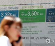 [은행장 전망] 하반기 가계대출 계속 조인다…재테크는 분산투자 추천