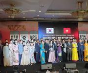 국제문화교류재단 '한국·베트남 수교 27주년 기념행사' 후원