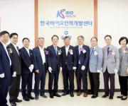 '한국 바이오 인력개발 센터' 개소…