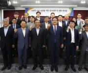 [게시판] 한국주택금융공사 등 6개 기관 공동 감사 워크숍