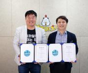 달봉이치킨-인스케어 '상생 100호점' 협약…소독·방역 무상지원
