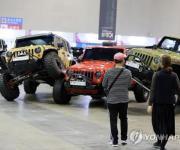 경북도·교통안전공단, 자동차 튜닝센터 건립 MOU