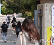 전북 신규 토목직 공무원 채용 부족…시험 어려워 과락 많은 탓