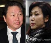 노소영, 최태원과 이혼소송 변론기일에 직접 출석