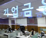 은행권, 日 피해기업 금융지원 동참…