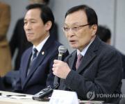 민주, 관광공사 찾아 현장 최고위…관광산업 활성화 논의