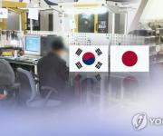 세종시 일본 수출규제 품목 취급 7개 기업 집중 관리