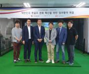 코드리치-대한풋골프협회, 축구공 이용 '풋골프' 문화 확산 MOU
