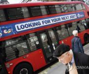 英 경제 2분기 마이너스 성장 불구 고용시장·임금은 호조세