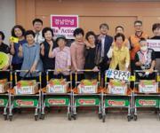 경남도 '사랑실은 기업공헌활동' 지역 문제 해결 앞장
