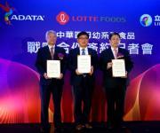 롯데푸드, 대만·홍콩·마카오에 분유 1천200억원어치 수출