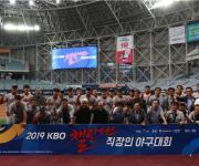 현대성우쏠라이트, '2019 KBO 챌린저스 직장인 야구대회' 준우승