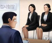 조카 계약직 채용 논란…광양보건대 총장 파면