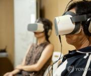 5G 시대 선도 울산 산업 융합형 VR·AR 전문가 키운다