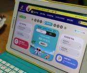 와이즈캠프, 초등학생 맞춤형 교육 '스마트러닝 서비스' 선보여