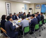 경기도 'WTO 개도국 지위 유지' 농업분야 대응 논의