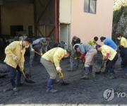 BNK부산은행 태풍 미탁 피해자 금융 지원