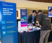 콘센트릭스서비스코리아, '디지털 마케팅 2019 콘퍼런스' 성료
