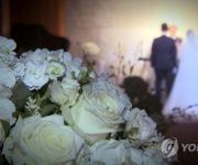 행복결혼공제 가입 충북 농업인에게 100만원 추가 지원