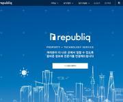 리퍼블릭, 부동산 임대차 업무자동화 서비스 '마이리드' 출시