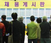 [카메라뉴스] 황혼구직자 몰린 수원 노인 일자리 한마당
