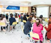 교직원공제회 '더케이 마음쉼' 운영…
