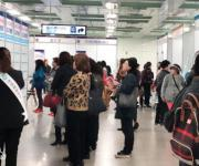 경력단절·미취업 여성 290명 채용…대구여성일자리박람회