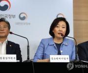 '소부장' 강소기업 100 프로젝트 사업설명회 추가 개최