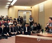 최태원 SK 회장, 직원들과 시내 식당에서 '행복토크' 번개