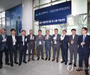 울산 소재·부품·장비 산업발전협 출범…기술 자립화 선도