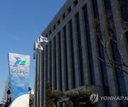 인천항만공사 상하이사무소 14일 개소…해외 네트워크 확대