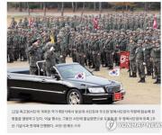 육군 30사단 민간인 오픈카 태우고 열병 '논란'…육군 조사착수(종합)