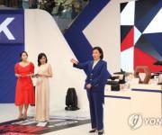 [한-아세안] 중기부, 25∼26일 'K뷰티 페스티벌' 개최