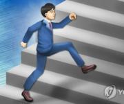 대기업 직원 100명 중 임원 다는 사람 0.8명…좁아지는 승진문