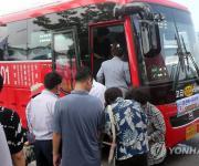 세종 등 충청권 4개시도 광역상생 추진…BRT 환승요금제도 확대