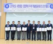 대한용접접합학회 '2019 추계학술대회' 성료…