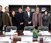 춘천대학혁신협의회 3차 회의…대학혁신지원사업 등 논의