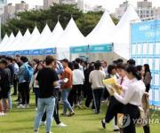 충북도, 내년 청년 1천325명에게 취업·창업 지원