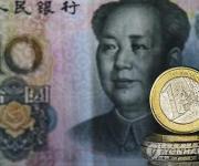 중국, 위기의 중소은행 구하기…증자 지원 방침