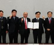 광물자원공사 1호 사내벤처 출범…'디지털 마이닝' 사업