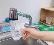 수돗물 사용량으로 위기 파악…수자원공사 알림 서비스 확대