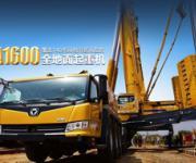 中 최대 건설기계업체 XCMG, 브라질 은행업 진출