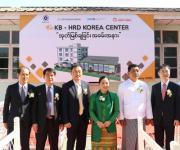 국민은행, 미얀마에 한국어 시험장 신축 기부